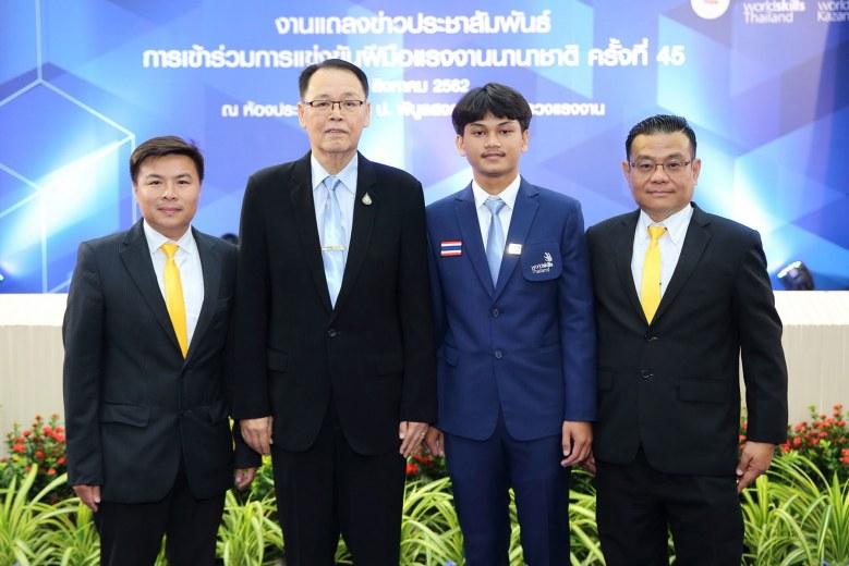 เอสซีจี เซรามิกส์ ร่วมกับ กรมพัฒนาฝีมือแรงงาน กระทรวงแรงงาน สนับสนุนการพัฒนาทักษะ ฝีมือแรงงานไทย สาขาปูกระเบื้อง ของกลุ่มอาชีพเทคโนโลยีก่อสร้างและอาคาร