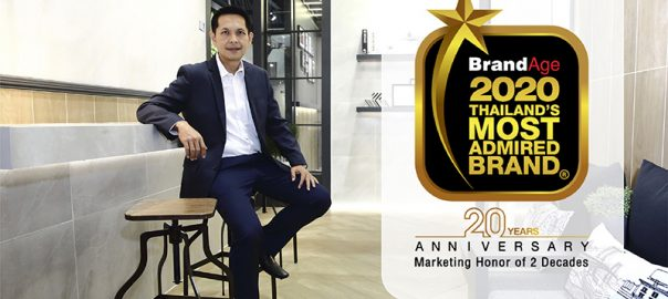 COTTO_Thailand Most Admired Brand 2020