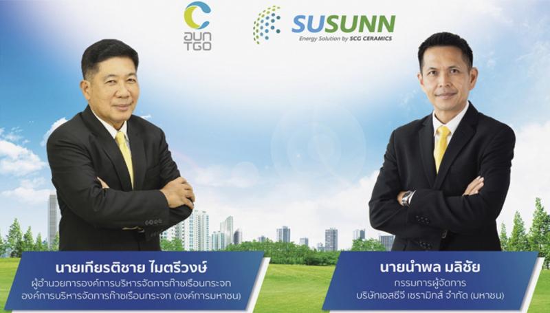 TGO หนุน SUSUNN จาก เอสซีจี เซรามิกส์ จัดทำโครงการซื้อขายไฟฟ้าและคาร์บอนเครดิต
